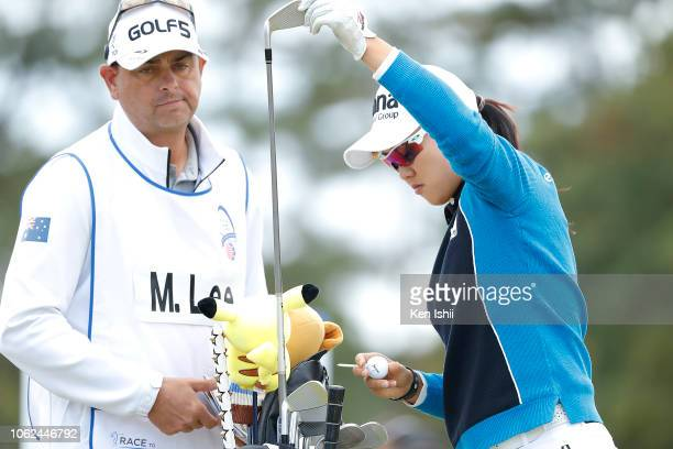 Minjee Lee of Australia prepares to tee off on the sixteenth hole during the first round of the TOTO Japan Classic at Seta Golf Course on November 02...