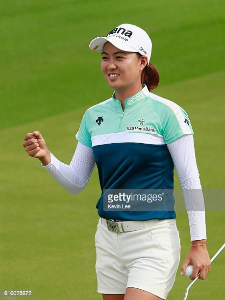 Minjee Lee of Australia reacts on the field at the 18th hole during Round 2 of Blue Bay LPGA on October 21 2016 in Hainan Island China