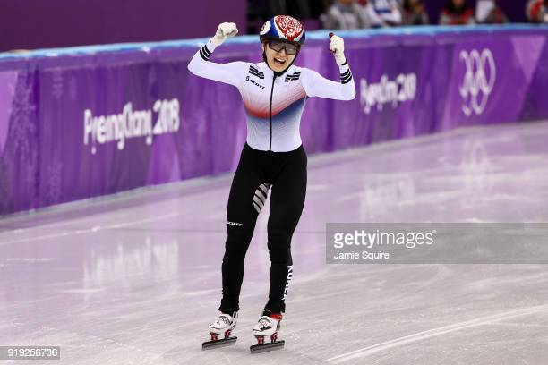 Minjeong Choi of Korea celebrates after winning the gold medal during the Short Track Speed Skating Ladies' 1500m Final A on day eight of the...