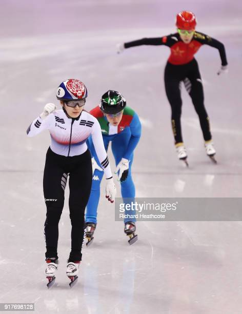 Minjeong Choi of Korea celebrates her Olympic record during the Ladies' 500m Short Track Speed Skating semifinal on day four of the PyeongChang 2018...
