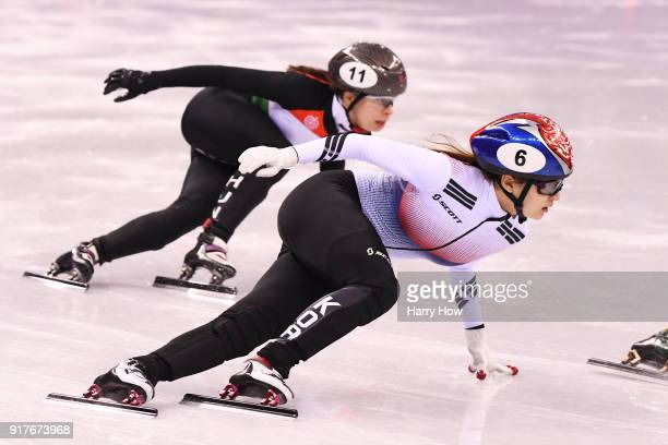 Minjeong Choi of Korea competes against Petra Jaszapati of Hungary during the Ladies' 500m Short Track Speed Skating quarterfinal on day four of the...