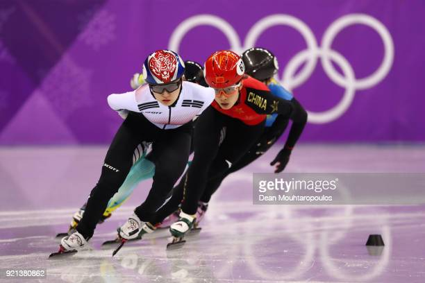 Minjeong Choi of Korea competes during the Ladies Short Track Speed Skating 1000m Heats on day eleven of the PyeongChang 2018 Winter Olympic Games at...