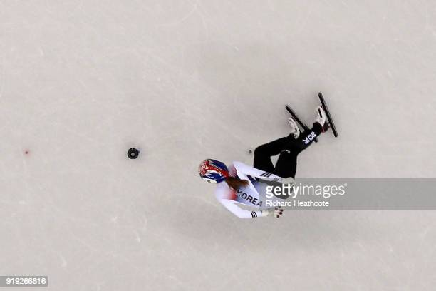 Minjeong Choi of Korea competes during the Short Track Speed Skating Ladies' 1500m finals on day eight of the PyeongChang 2018 Winter Olympic Games...
