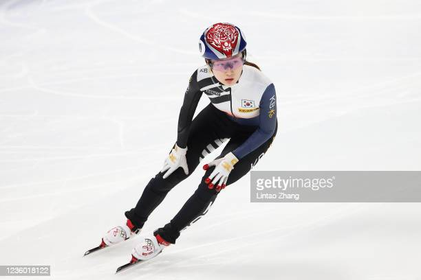 Minjeong Choi of Korea competes in the Ladies 1500m quarterfinals during the 2021/2022 ISU World Cup Short Track test event for the Beijing 2022...