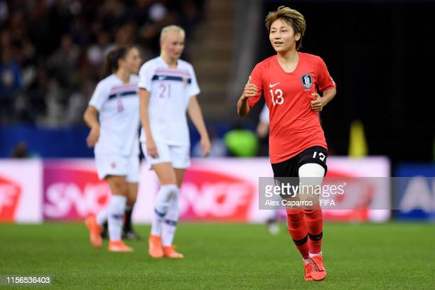 Minji Yeo of Korea Republic celebrates after scoring her team's first goal during the 2019 FIFA Women's World Cup France group A match between Korea...