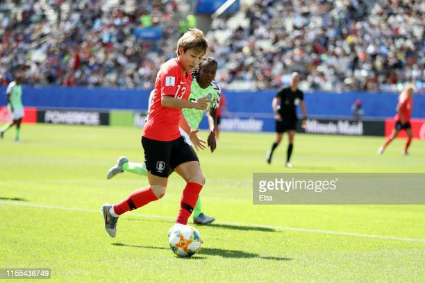 Minji Yeo of Korea Republic runs with the ball during the 2019 FIFA Women's World Cup France group A match between Nigeria and Korea Republic at...
