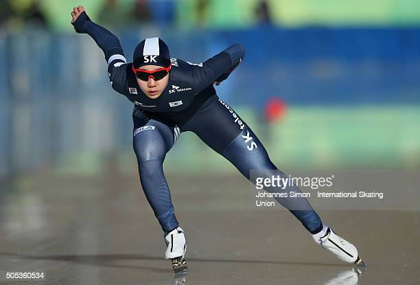 MinJo Kim of Korea competes in the ladies 1000 m heats during day 2 of ISU speed skating junior world cup at ice rink Pine stadium on January 17 2016...