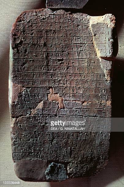 Minoan civilization 15th century bC Clay tablet with inscriptions in Linear B From Knossos 14051400 aC