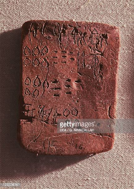 Minoan civilization 2nd millenium bC Clay tablets with Linear A writing