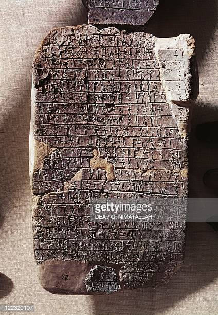 Minoan civilization XVIXIII century bC Clay tablets with Linear B writing