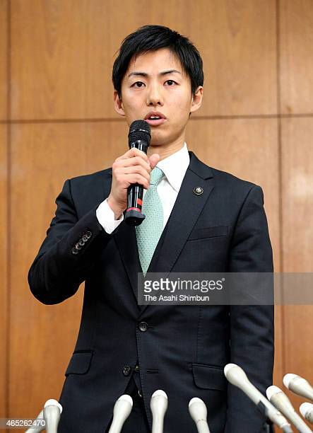 Minokamo City mayor Hiroto Fujii speaks during a press conference after the Nagoya District Court ruling on March 5 2015 in Nagoya Aichi Japan The...