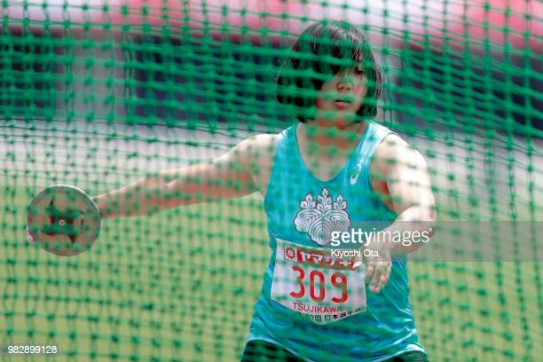 Minori Tsujikawa competes in the Women's Discus Throw final on day three of the 102nd JAAF Athletic Championships at Ishin MeLife Stadium on June 24...
