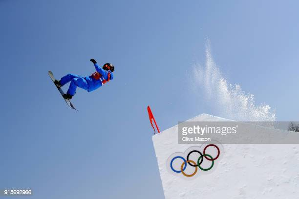 Minsik Lee of Korea in action during Slopestyle training ahead of the PyeongChang 2018 Winter Olympic Games at Phoenix Park on February 8 2018 in...