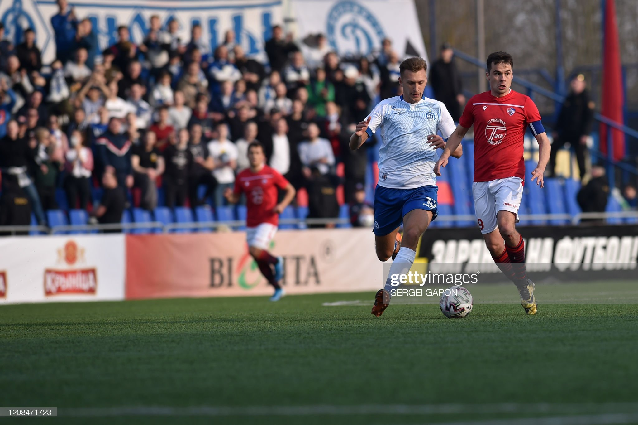 Dinamo Minsk v Torpedo Zhodino Preview, prediction and odds
