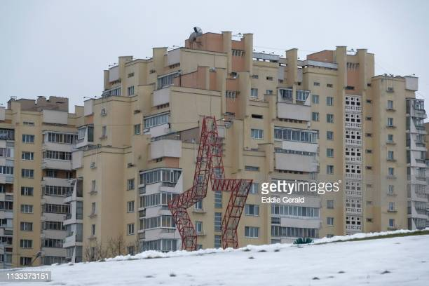 minsk capital of belarus - minsk stock pictures, royalty-free photos & images
