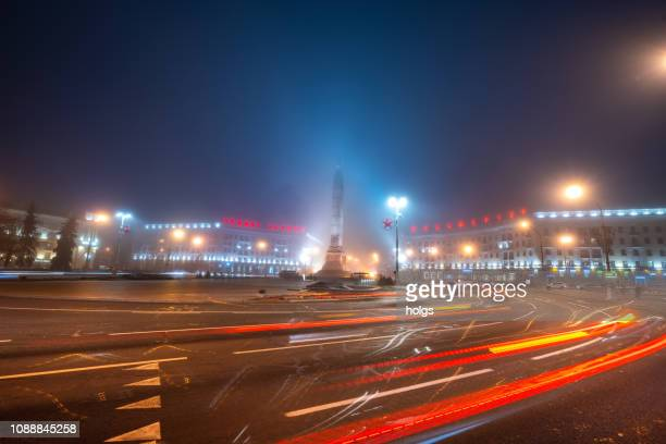 minsk victory square and monument at night, belarus, europe, europe - minsk stock pictures, royalty-free photos & images