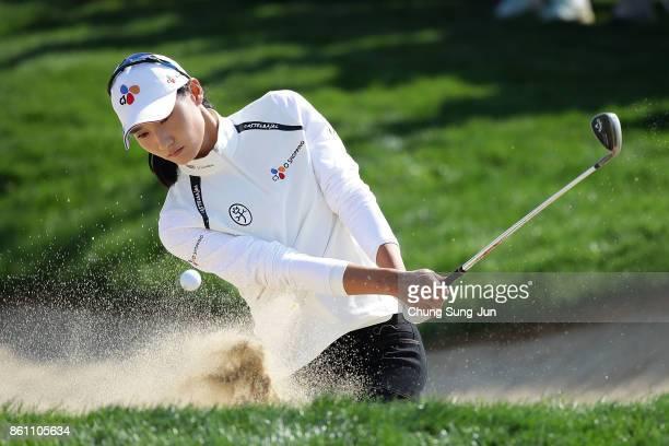 MinSun Kim of South Korea plays a bunker shot on the 6th hole during the third round of the LPGA KEB Hana Bank Championship at the Sky 72 Golf Club...