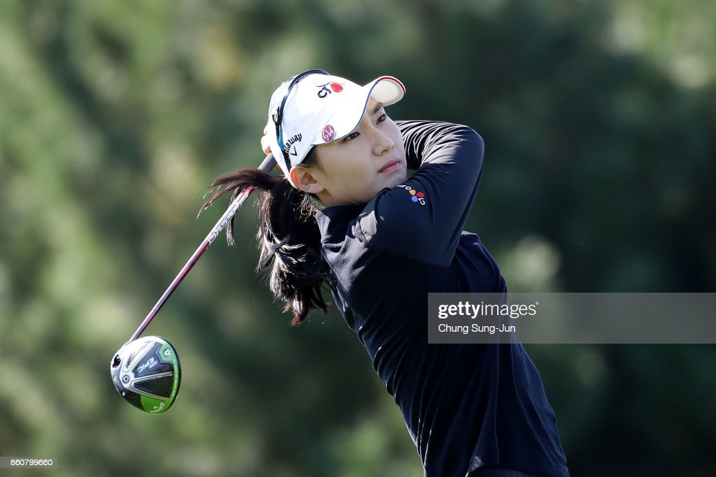 Min-Sun Kim of South Korea plays a tee shot on the 2nd hole during the second round of the LPGA KEB Hana Bank Championship at the Sky 72 Golf Club Ocean Course on October 13, 2017 in Incheon, South Korea.