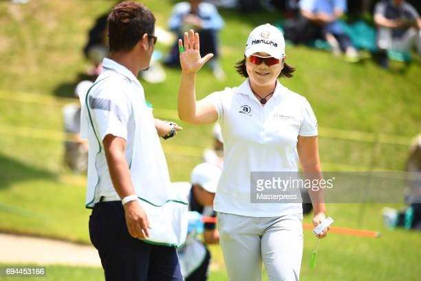 MinYoung Lee of South Korea celebrates during the third round of the Suntory Ladies Open at the Rokko Kokusai Golf Club on June 10 2017 in Kobe Japan