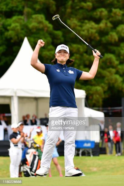 MinYoung Lee of South Korea celebrates winning the tournament after the birdie on the 18th green during the final round of the HokennoMadoguchi...