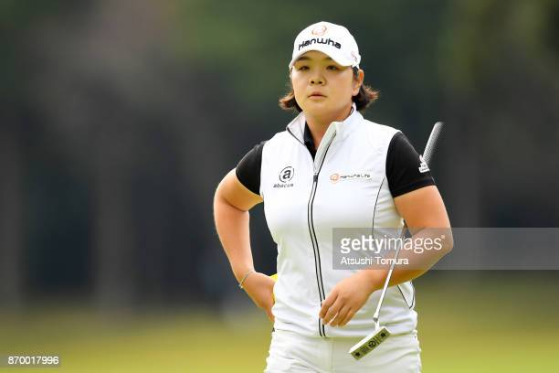 MinYoung Lee of South Korea looks on during the second round of the TOTO Japan Classics 2017 at the Taiheiyo Club Minori Course on November 4 2017 in...