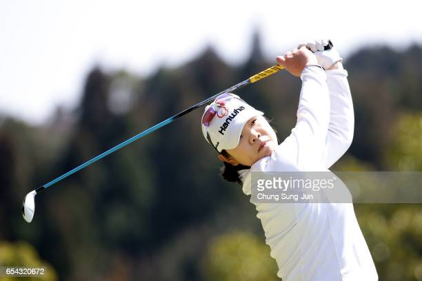 Min-Young Lee of South Korea on the fifth hole in the first round during the T-Point Ladies Golf Tournament at the Wakagi Golf Club on March 17, 2017...