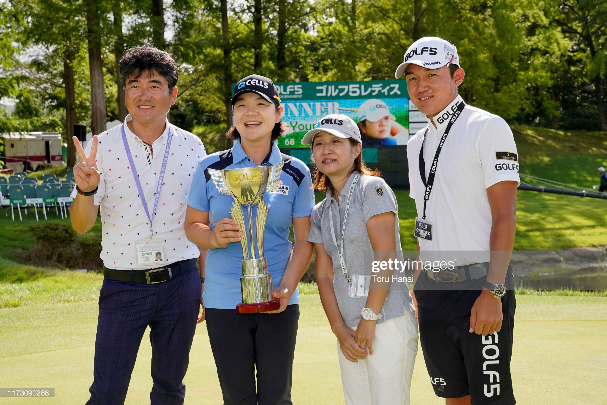 https://media.gettyimages.com/photos/minyoung-lee-of-south-korea-poses-after-winning-the-tournament-the-picture-id1173090268?s=2048x2048