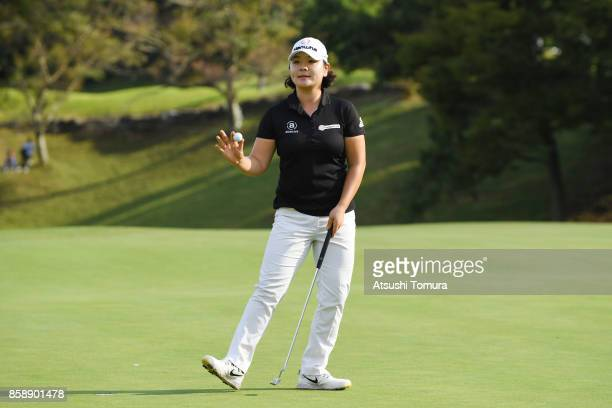 Min-Young Lee of South Korea reacts during the final round of Stanley Ladies Golf Tournament at the Tomei Country Club on October 8, 2017 in Susono,...