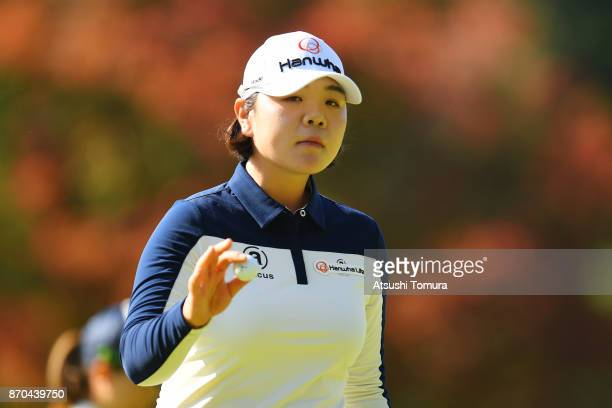 MinYoung Lee of South Korea reacts on the 9th hole during the final round of the TOTO Japan Classics 2017 at the Taiheiyo Club Minori Course on...