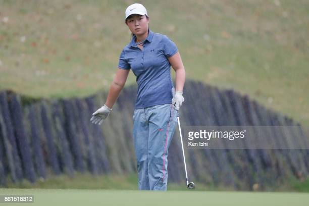 Mio Kotaki of Japan reacts on the 17th hole during the final round of the Udonken Ladies at the Mannou Hills Country Club on October 15 2017 in...