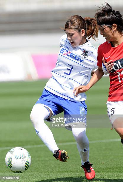 Mio Ohashi of Iga FC Kunoichi in action during the Nadeshiko League match between Urawa Red Diamonds Ladies and Iga FC Kunoichi at the Urawa Komaba...
