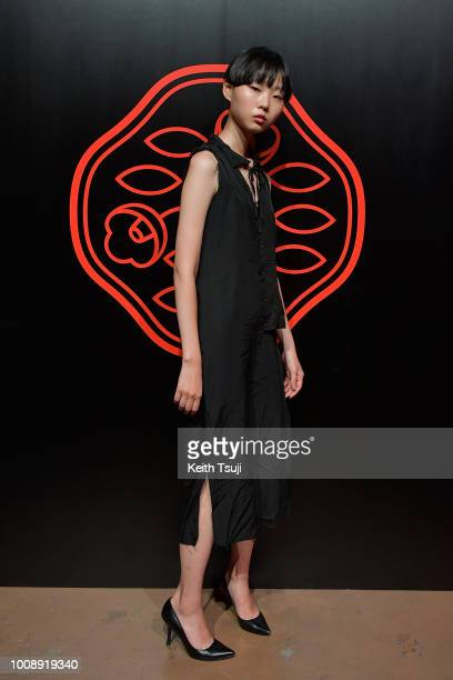 Mioko attends the Shiseido Makeup Tokyo Launch Event on August 1 2018 in Tokyo Japan