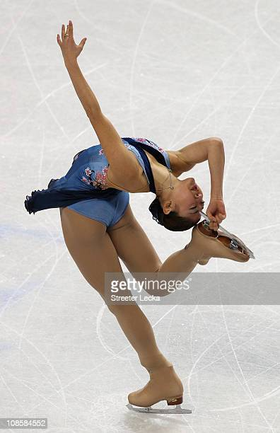 Mirai Nagasu competes in the Championship Ladies Free Skate during the US Figure Skating Championships at the Greensboro Coliseum on January 29 2011...