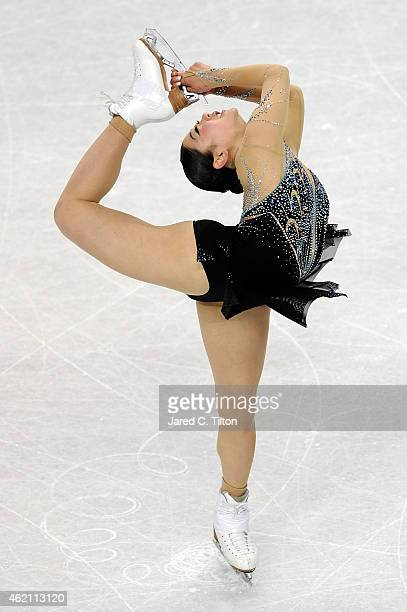 Mirai Nagasu competes in the Championship Ladies Free Skate Program Competition during day 3 of the 2015 Prudential US Figure Skating Championships...