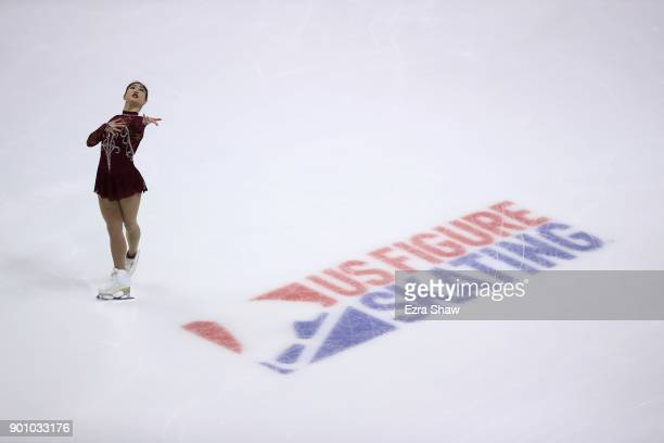 Mirai Nagasu competes in the Championship Ladies Short Program during Day 1 of the 2018 Prudential US Figure Skating Championships at SAP Center on...