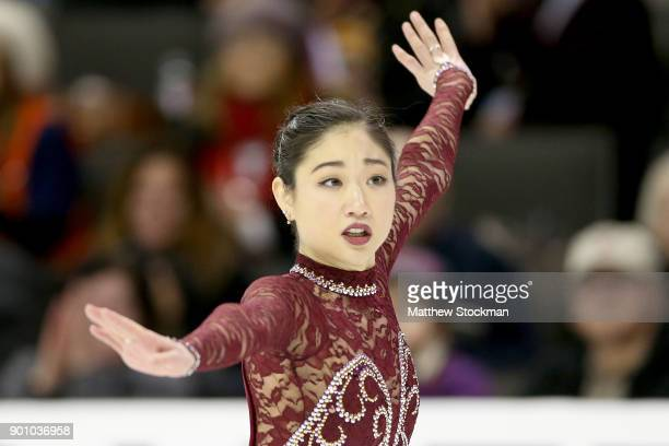 Mirai Nagasu competes in the Ladies Short Program during the 2018 Prudential US Figure Skating Championships at the SAP Center on January 3 2018 in...