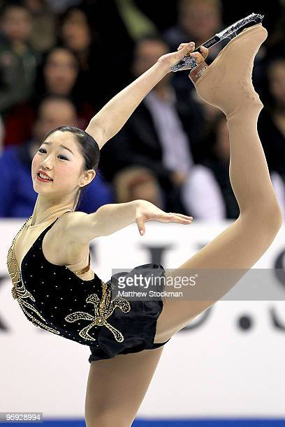 Mirai Nagasu competes in the ladies short program during the US Figure Skating Championships at Spokane Arena on January 21, 2010 in Spokane,...