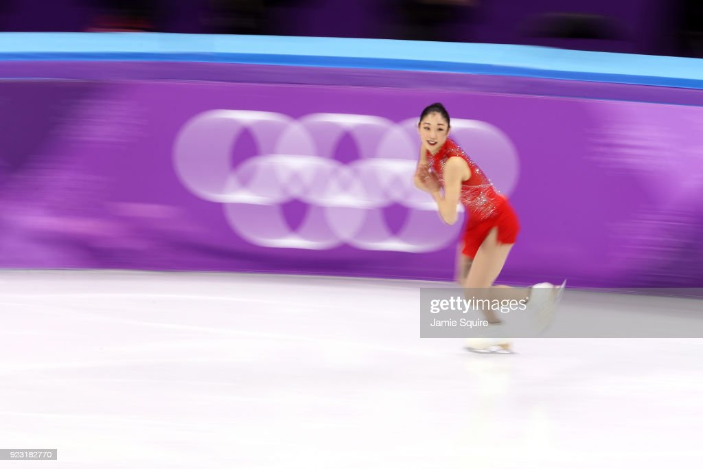 Figure Skating - Winter Olympics Day 14