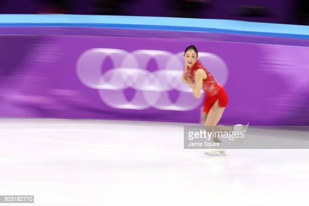 Mirai Nagasu of the United States competes during the Ladies Single Skating Free Skating on day fourteen of the PyeongChang 2018 Winter Olympic Games...