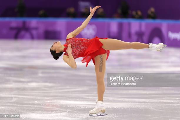Mirai Nagasu of the United States competes in the Figure Skating Team Event – Ladies' Single Free Skating on day three of the PyeongChang 2018 Winter...