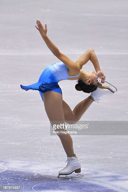 Mirai Nagasu of the United States competes in the women's short program during day one of ISU Grand Prix of Figure Skating 2013/2014 NHK Trophy at...