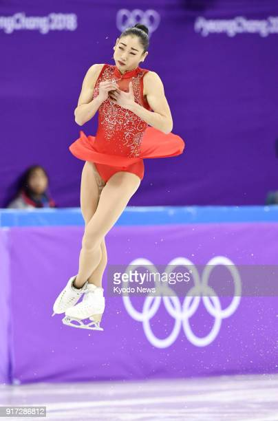 Mirai Nagasu of the United States executes a triple axel in the women's free skate of the figure skating team event in Gangneung South Korea at the...