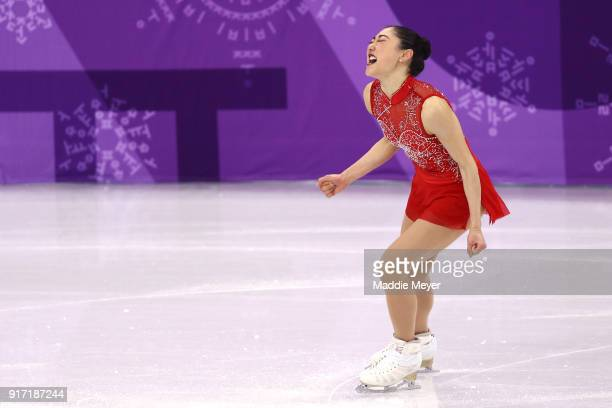 Mirai Nagasu of the United States of America competes in the Figure Skating Team Event Ladie's Single Free Skating on day three of the PyeongChang...