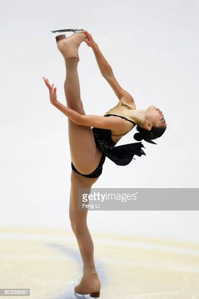 Mirai Nagasu of the United States of America skates in the Ladies Short Program during the Cup of China ISU Grand Prix of Figure Skating 2009 at...