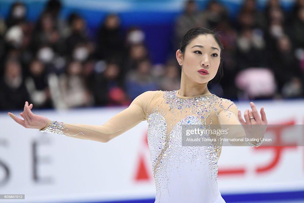 ISU Grand Prix of Figure Skating NHK Trophy Sapporo - Day 2 : News Photo