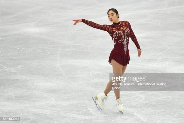 Mirai Nagasu of the USA competes in the ladies short program during the ISU Grand Prix of Figure Skating at on November 10 2017 in Osaka Japan