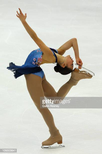 Mirai Nagasu of the USA skates in the Ladies Free Skating during day four of the Four Continents Figure Skating Championships at Taipei Arena on...