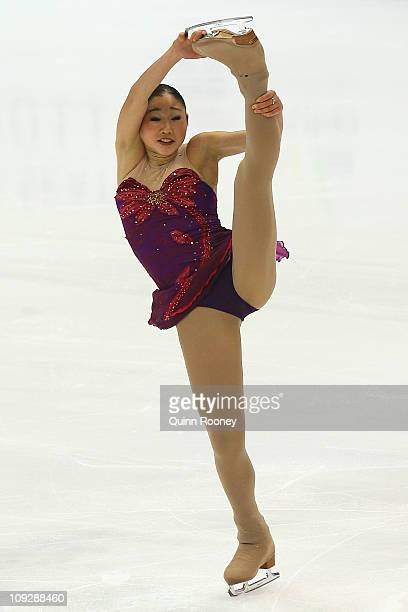 Mirai Nagasu of the USA skates in the Ladies Short Program during day three of the Four Continents Figure Skating Championships at Taipei Arena on...