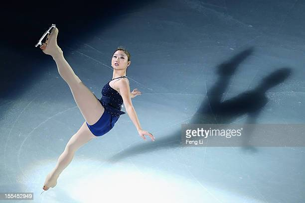 Mirai Nagasu of United States performs during Cup of China ISU Grand Prix of Figure Skating 2012 at the Oriental Sports Center on November 4, 2012 in...