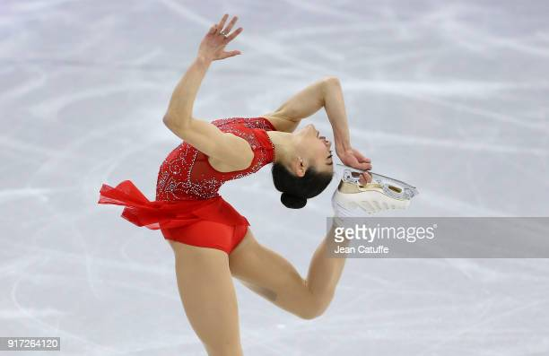 Mirai Nagasu of USA competes in the Ladies Free Skating during the Figure Skating Team Event on day three of the PyeongChang 2018 Winter Olympic...